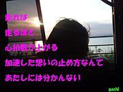 全力で恋したい!!