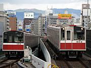 大阪市営地下鉄