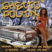 Gangsta Rapをレコードで聴く会