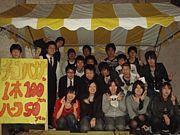 東京工科大学・八王子専卓球部