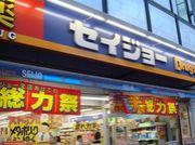 セイジョー○○西店(仮)