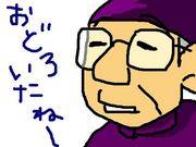 甚八☆町田店 改め 【芙蓉庵】