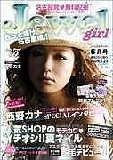 名古屋Jewel★girl