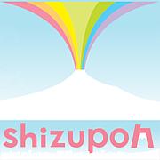 しずポン shizupon