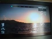 TBSドラマ「とんび」 別館