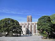 京都大学2012年度入学生
