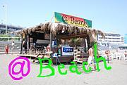 ☆海の家☆   「 @ BEACH  」