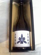 関東茶畑会(仙台一高OB会)