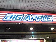 【大宮】BIG APPLE【GG勢】