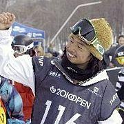 スノーボード 國母和宏選手