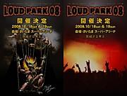 lml LOUD PARK lml