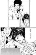 萌・L〜(も・える〜)