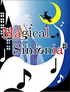 Magical Sinfonia☆2009★