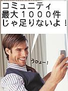 1000件以上参加したい!!!!