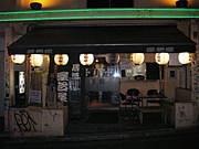 渋谷・屋台屋