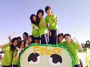 鳴海304〜村Fam〜