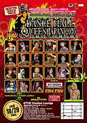 DHQ JAPAN 九州予選