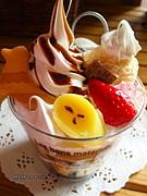 ♪アイス食べ隊♪