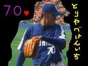 ★☆鳥谷部健一投手☆★