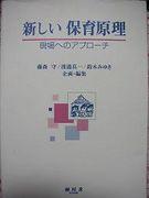 【岐聖短大】H14年度卒☆幼教1組