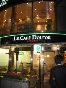 Le Cafe Doutor