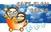CafeSlowOsaka/カフェスロー大阪