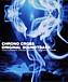 CHRONO CROSS  サウンドトラック
