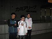 team-翔's