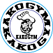 KAKOGYM-TOTAL FIGHTING GYM-