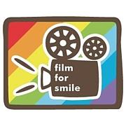 映画祭 【film for smile】