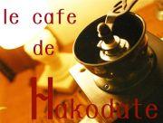le cafe de Hakodate