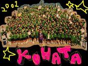 緑道〜KOHATA ☆1985〜