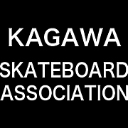 香川スケートボード協会