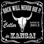 Rock Will Never Die in KANSAI