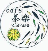 cafe 茶楽