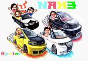 NAK3-8prince