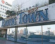 エキゾチックタウン津田沼店