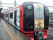 豊橋駅3番線