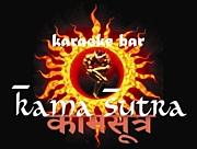 カマスートラ