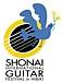 庄内国際ギターフェスティバル