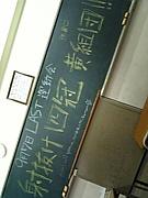 H20.三島高校★302HR