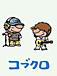 5296(コブクロ)ワールド