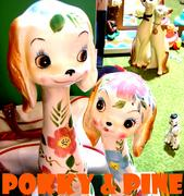 ポッキー&パイン