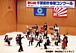 東洋学園大学吹奏楽団
