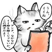 静岡県の「絵描きさん」連合