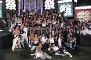 結海衆 〜祭遊喜〜
