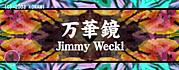 万華鏡/Jimmy Weckl