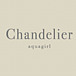 chandelier ~aquagirl~
