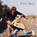 〜First Step〜