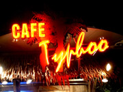 �ӻ�Į��CAFE TYPHOO